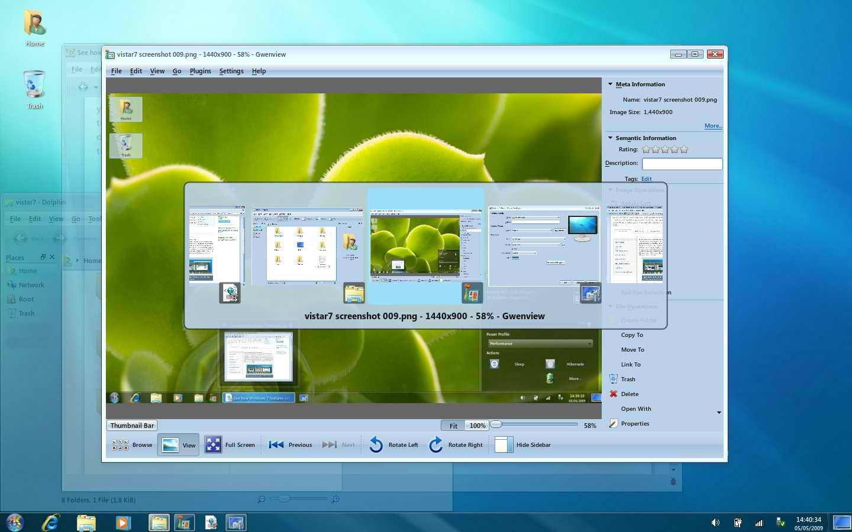 Kubuntu Windows 7