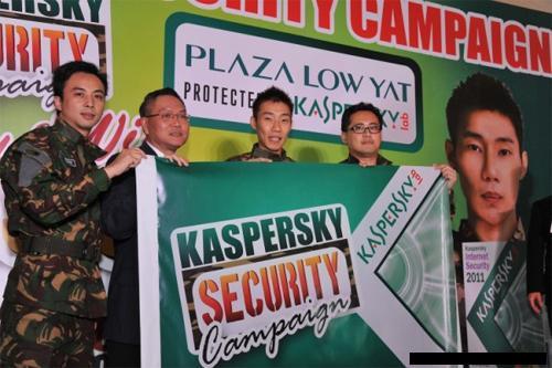 Kaspersky Windows 7