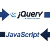 Contoh Coding Penggunaan jQuery Foreach .each()