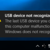 "Cara Memperbaiki ""USB Device Not Recognized"" di Windows 10"